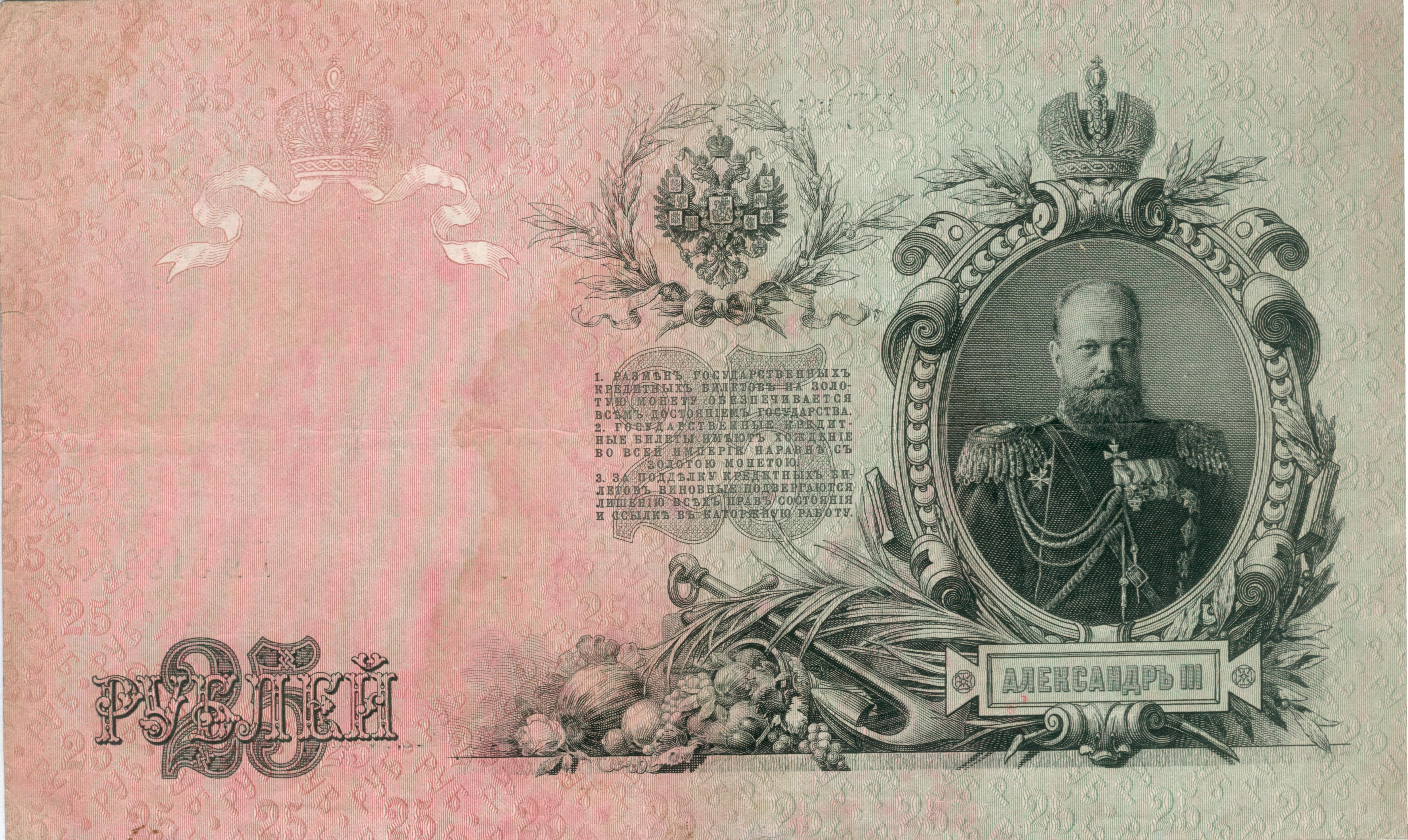 Открытки 1912 года стоимость 20
